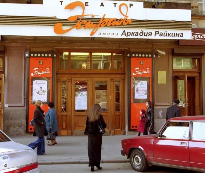 Интимный театр москвы