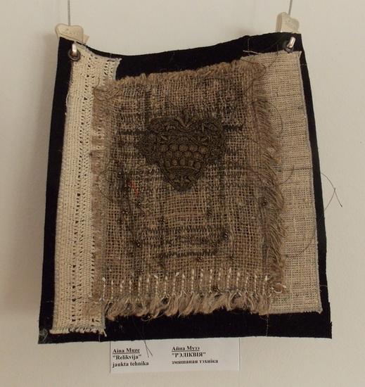 Неисчерпаемое многообразие человеческой вселенной в творчестве мастеров латвийского текстиля