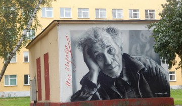 Художника в Витебске любят и помнят