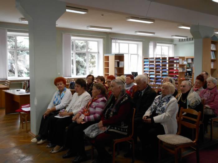 Международный день пожилого человека в областной библиотеке им.Ленина
