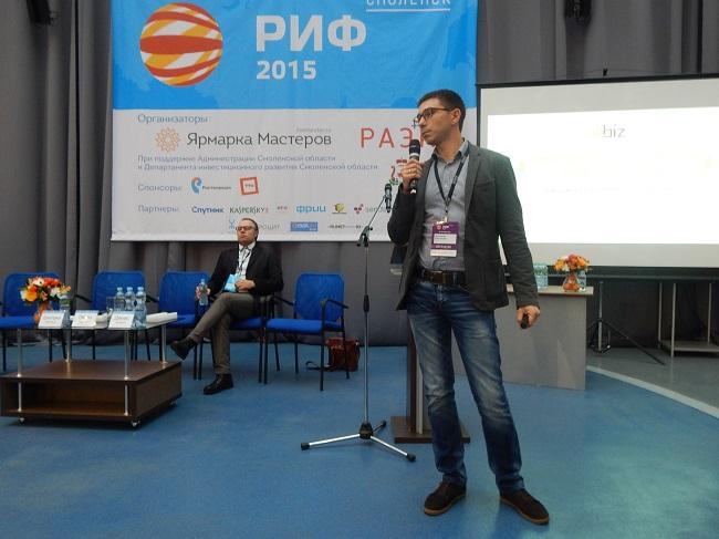 Клиент должен получать полезную информацию, - считает Дмитрий Васильев