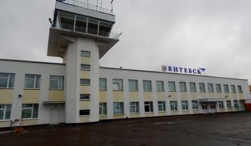 Витебский аэропорт сегодня