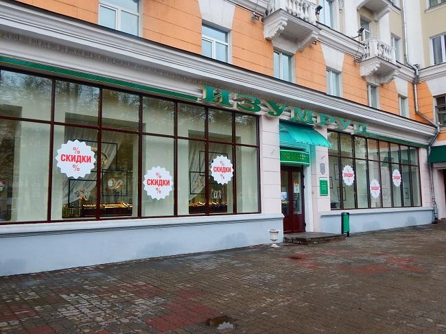 Старейший ювелирный магазин Витебска