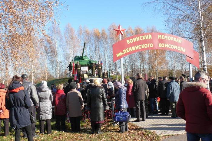 копти мемориал 30.10.2015