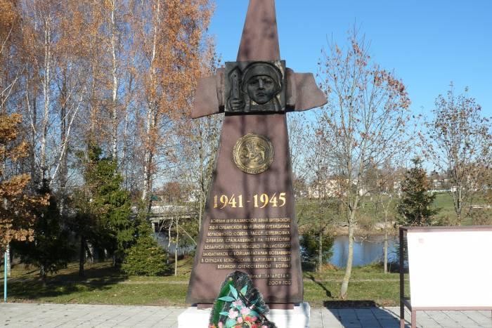 копти 2015 обелиск воинам-татарам