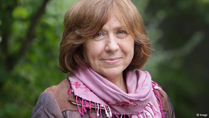 Светлана Алексиевич - первый белорусский Нобелевский лауреат