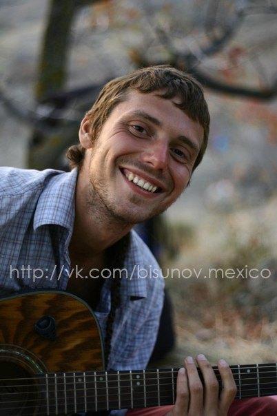Алексей Бизунов, фото из интернета