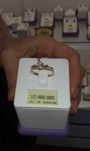 Такое кольцо не каждый мужчина может подарить любимой