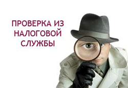 Источник vdonetske.info