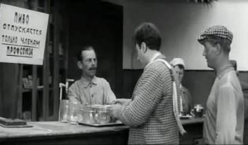Пиво - по профсоюзным билетам!