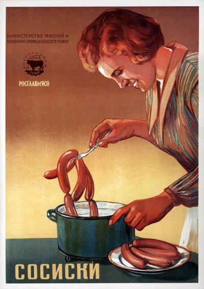 Сосиски - любимый продукты советских людей. Фото http://neverfold.ru/