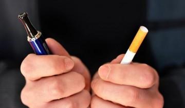 Гаджет или просто сигарета? Фото syl.ru