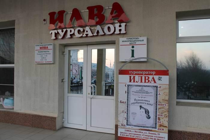 4noyabrya-2014-110