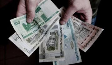 Повысилась ли зарплата? Фото naviny.by