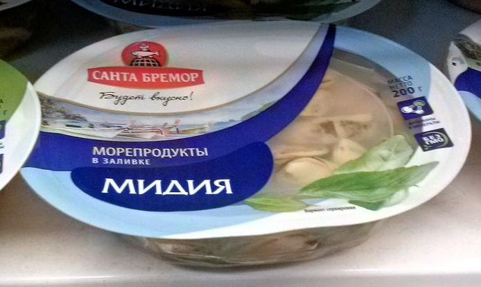 Эти морепродукты с любовью переработаны в Беларуси. Ну и с чувством юмора тоже!