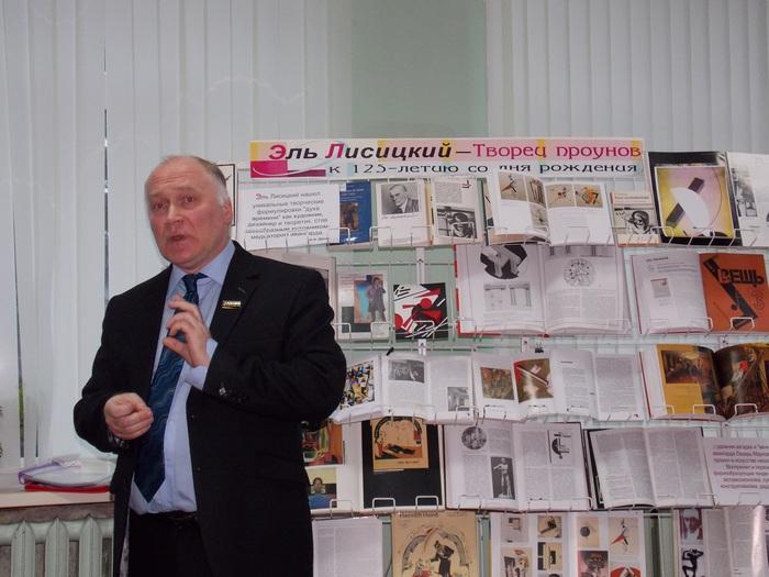 Александр Лисов открывает юбилейное мероприятие