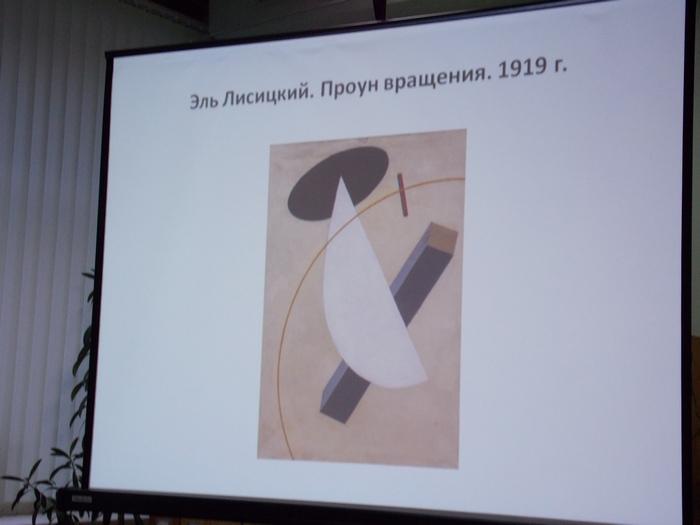 Радикальное искусство Лазаря Лисицкого