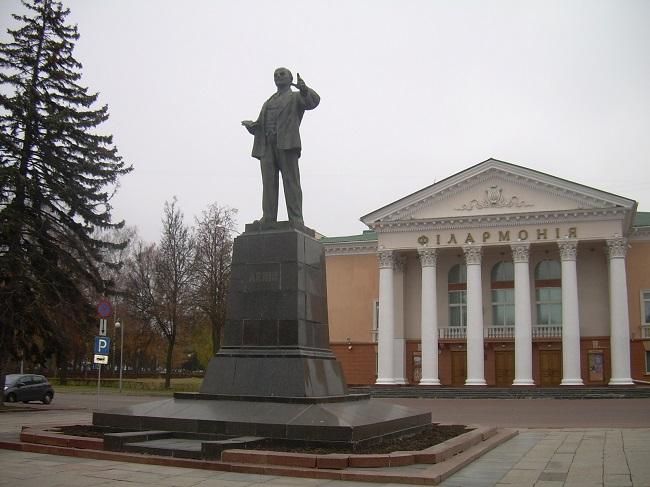Ленин всегда с нами!