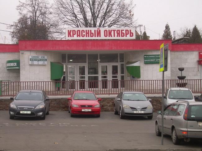 Фабрику с революционным названием открыли в 1923 году