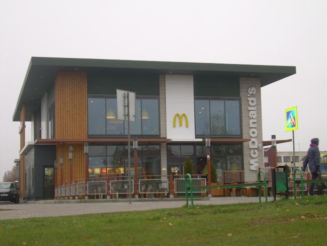 И в Витебске есть Макдональдс!