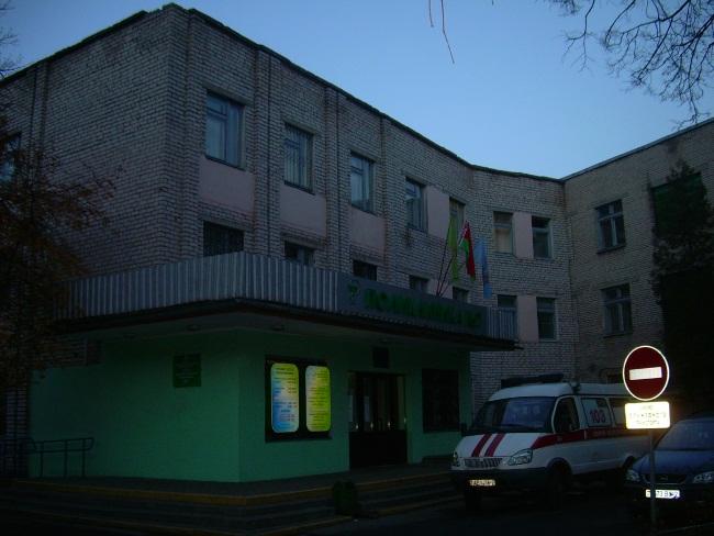 Поликлиника №7 у железнодорожного вокзала