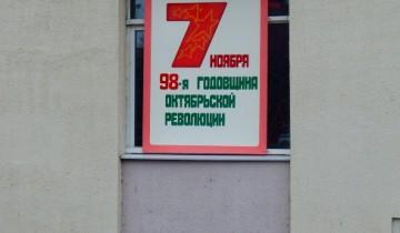 У здания ВГУ имени Машерова
