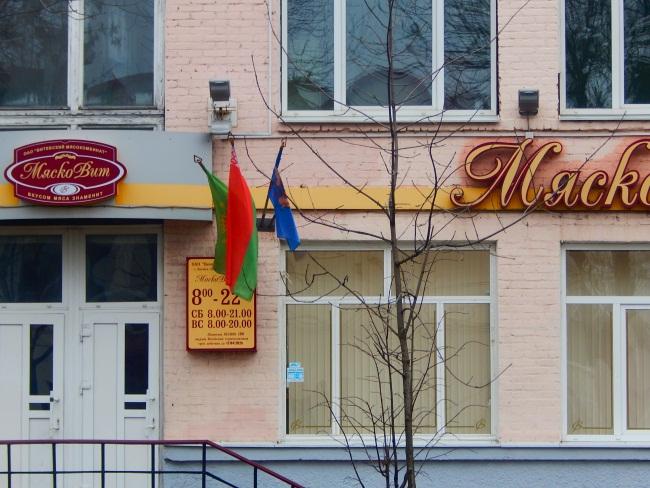 Флаги украшают и продуктовые магазины