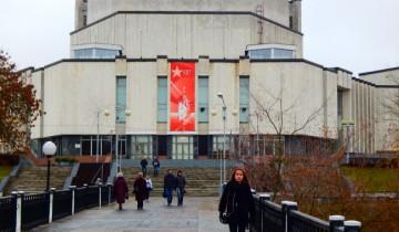 """В концертном зале """"Витебск"""" много развлечений для молодежи"""
