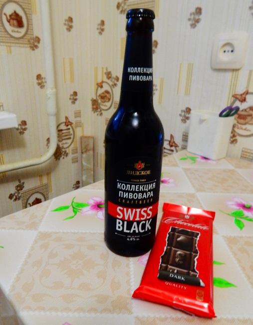 Пиво с шоколадом - дамская услада
