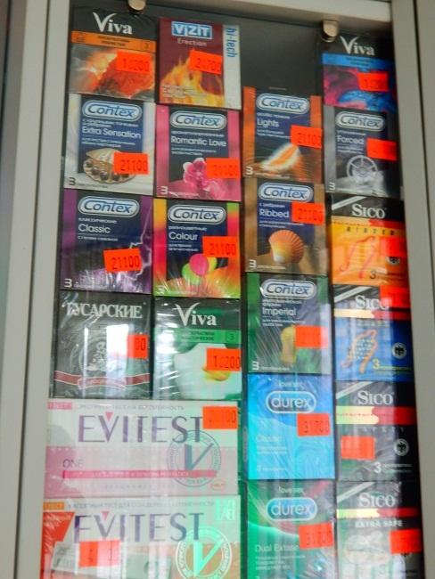 Что лучше: презерватив или тест на нежелательную беременность?