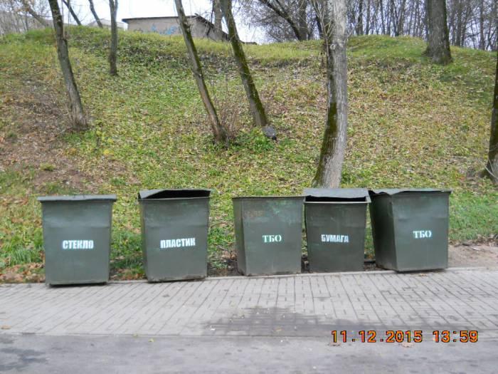 Контейнеры в зоне отдыха у Витьбы
