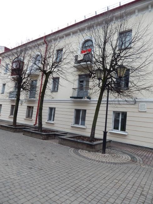 Здесь жил Ильинский