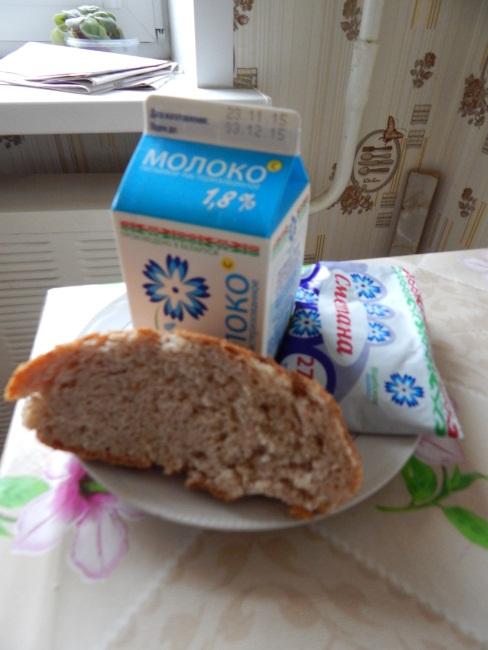 Молоко и хлеб портятся быстро!
