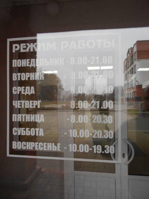 Расписание бассейна ВГТК