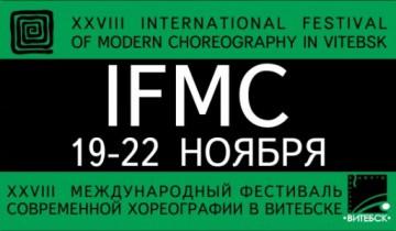 IFMC-2015