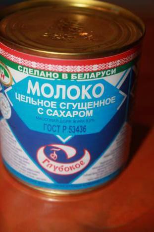 продукт