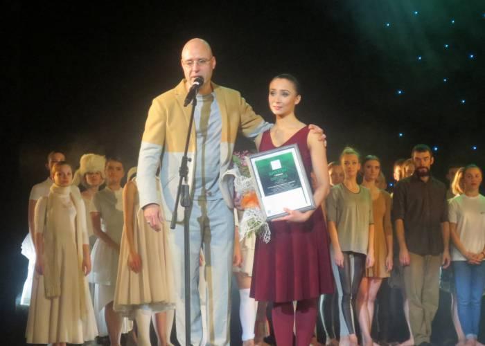 Сабина Мунасыпова - лауреат первой премии IFMC-2015