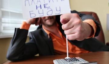 Фото: vlad.aif.ru