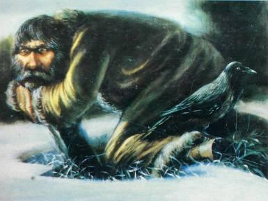 Николай Горбунов. Касьян