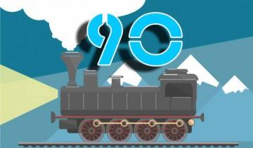 Обложка - праздничные поезда