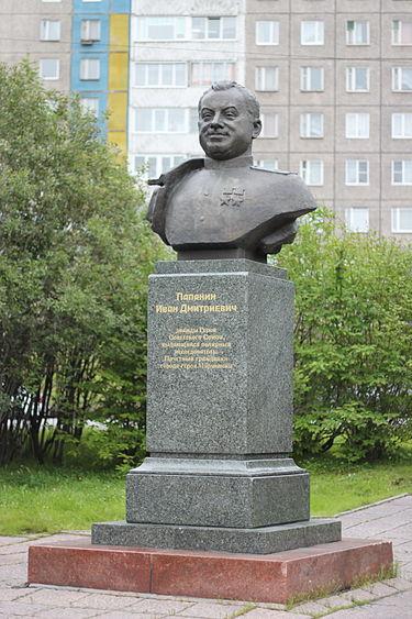 Памятник_И._Д._Папанину.Источник:wikimedia.org