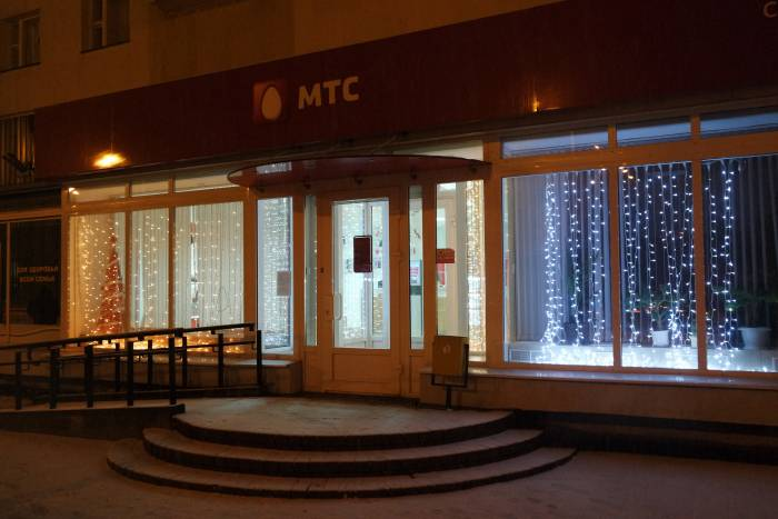 Волшебная атмосфера салона МТС