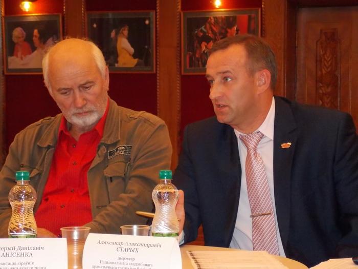Валерий Анисенко и Александр Старых