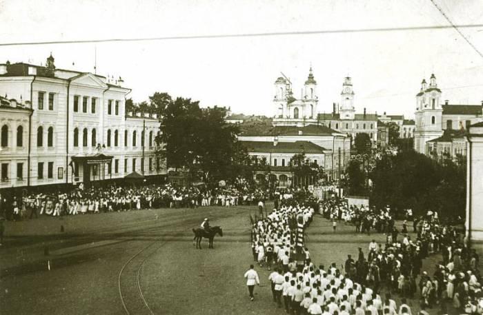 демонстрация в Витебске 1930-е годы yandex.by