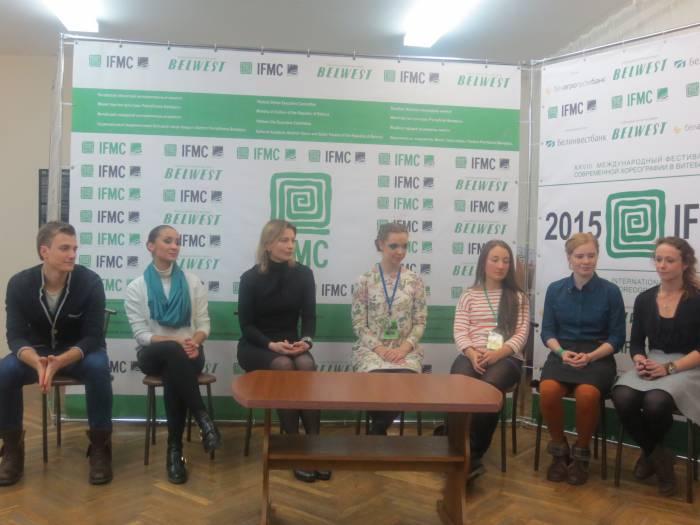 Лауреаты и обладатели специальных премий IFMC-2015