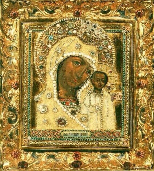 Московский список Казанской иконы Божьей Матери