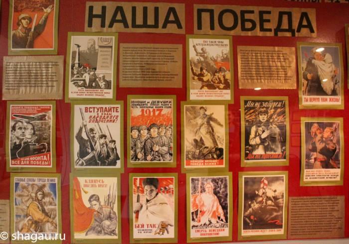 Агитационные советские плакаты 1941 года. Источник:shagau.ru