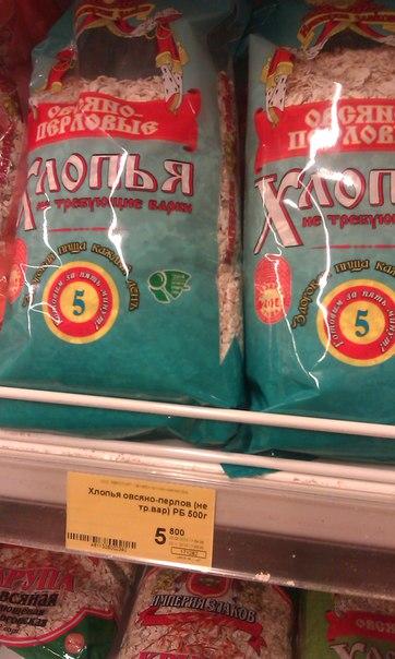 Каша стоит гораздо дешевле колбасы