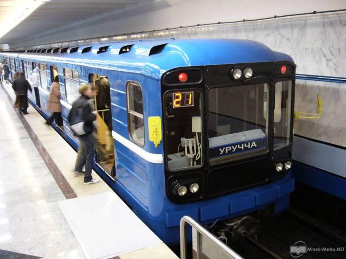 Фото minsk-metro.net