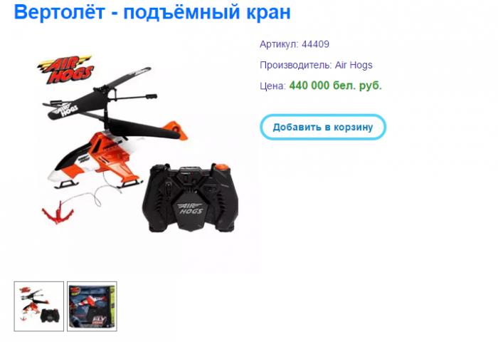верт-кран